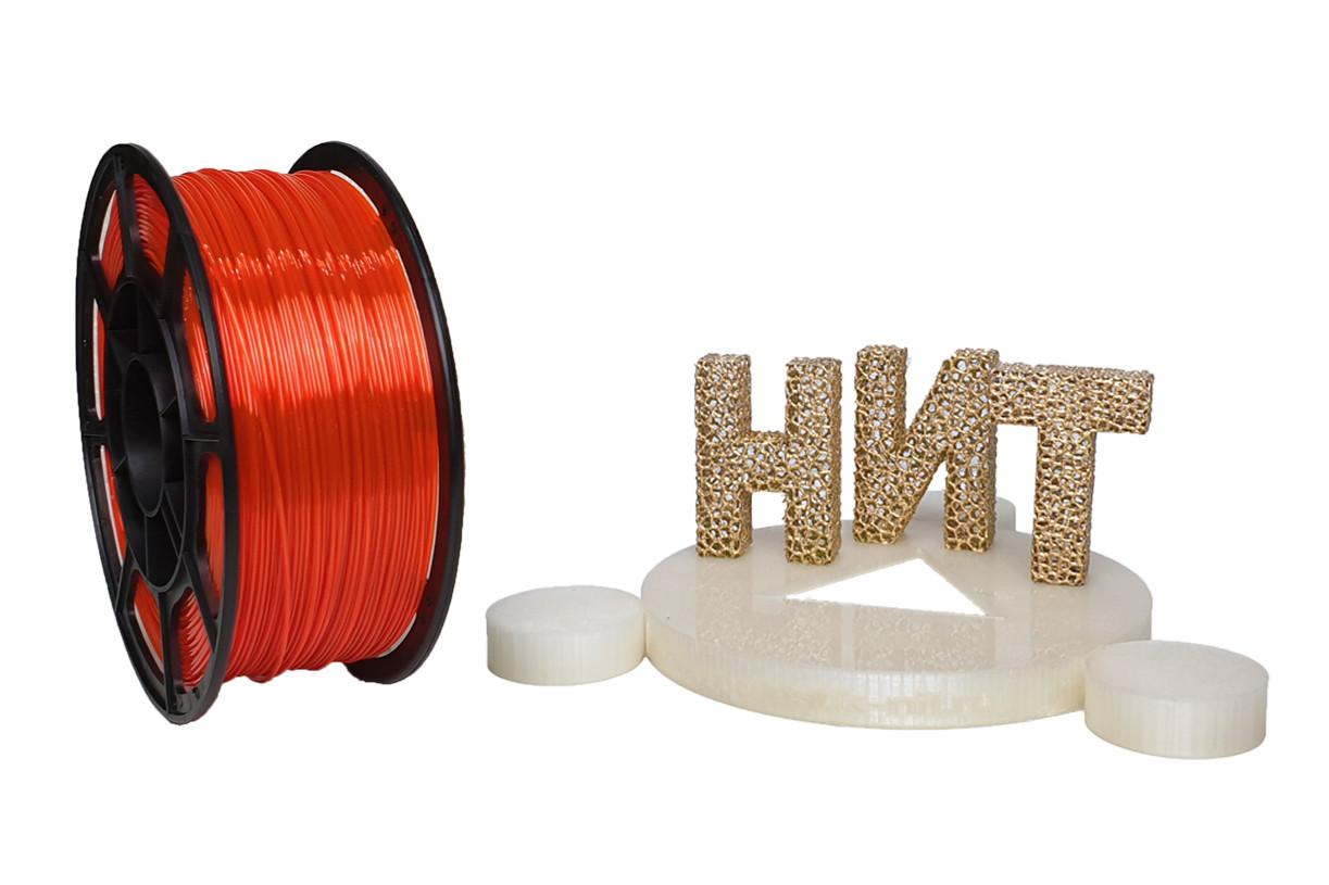 """Пластик для 3D печати """"НИТ"""", Petg флоуресцентный оранжевый прозрачный 1 кг."""