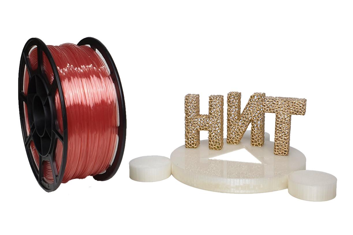 "Пластик для 3D печати ""НИТ"", Petg прозрачно-розовый 1 кг."