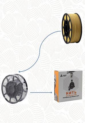 """Пластик для 3D печати """"НИТ"""", PLA бежевый 1 кг., фото 2"""