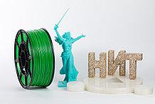 """Пластик для 3D печати """"НИТ"""", ABS Зелёный 1 кг."""