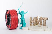 """Пластик для 3D печати """"НИТ"""", ABS Красный 1 кг."""