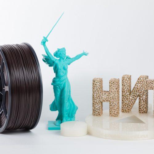 "Пластик для 3D печати ""НИТ"", ABS Шоколад 1 кг."