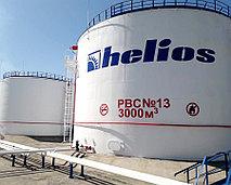 Нефтебаза Helios 10
