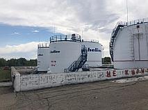 Нефтебаза Helios 14