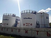 Нефтебаза Helios 11