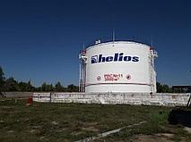 Нефтебаза Helios 1