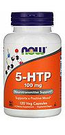 Гриффония (5-HTP), ТРИПТОФАН (усиленный)100 мг, 120 капсул . Now Foods  (растительного происхождения)
