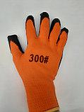 Прорезиненые плотные перчатки оранжевые  300#  оригинал, фото 2