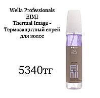 Термозащитный спрей для волос wella
