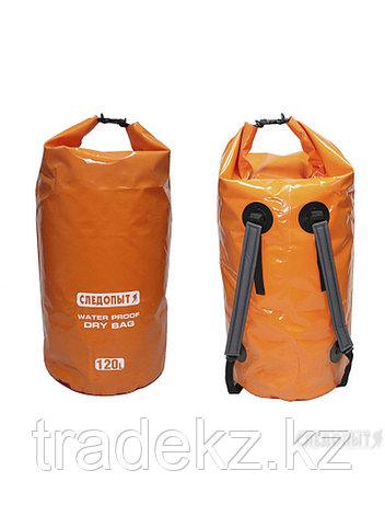"""Гермомешок """"СЛЕДОПЫТ - Dry Bag"""", 120 л, цв. mix PF-DB-120, фото 2"""