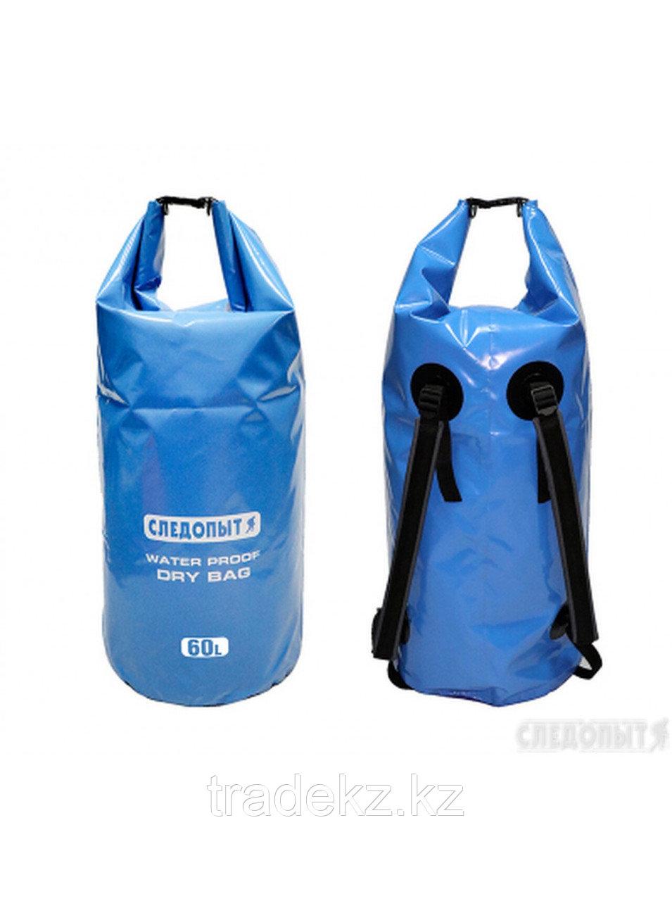 """Гермомешок """"СЛЕДОПЫТ - Dry Bag"""", 60 л, цв. mix PF-DB-60"""