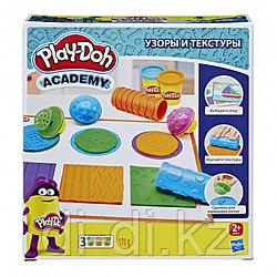 """Hasbro Play-Doh Плей-До """"Инструменты и текстуры"""""""