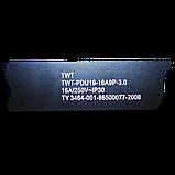 "Блок розеток 19"" 9 шт. без выключателя, 16A 250V, шнур питания 3.0 м, фото 3"