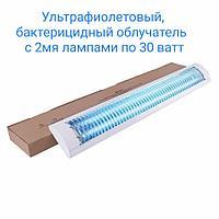 Бактерицидный облучатель 2*30 90см