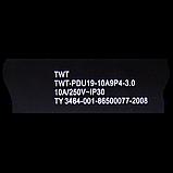 """Блок розеток 19"""" 9 шт. без выключателя, 10A 250V, шнур питания с вилкой C14, 3.0 м, фото 3"""