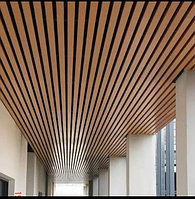 Подвесной реечный потолок
