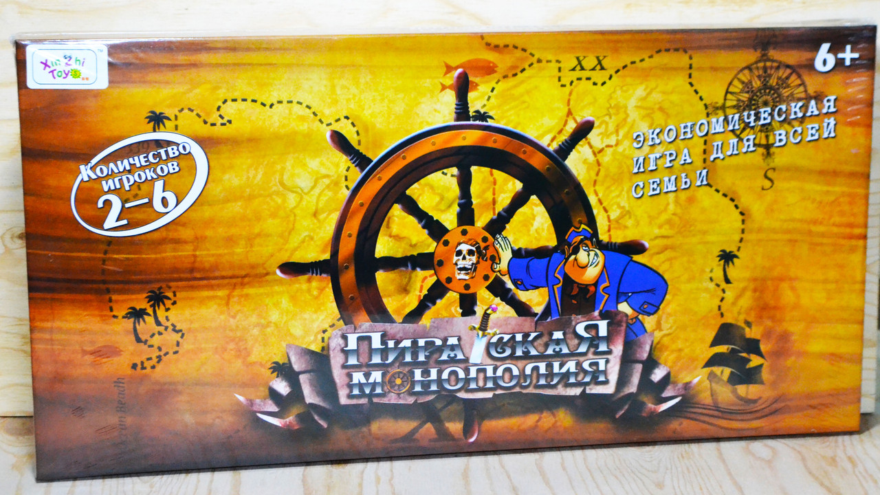 SR2901R Пиратская монополия экономическая настольная игра 52*26см