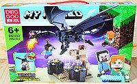 DG3232 Констр. Майнкрафт и черный дракон, 290дет. 36*24см