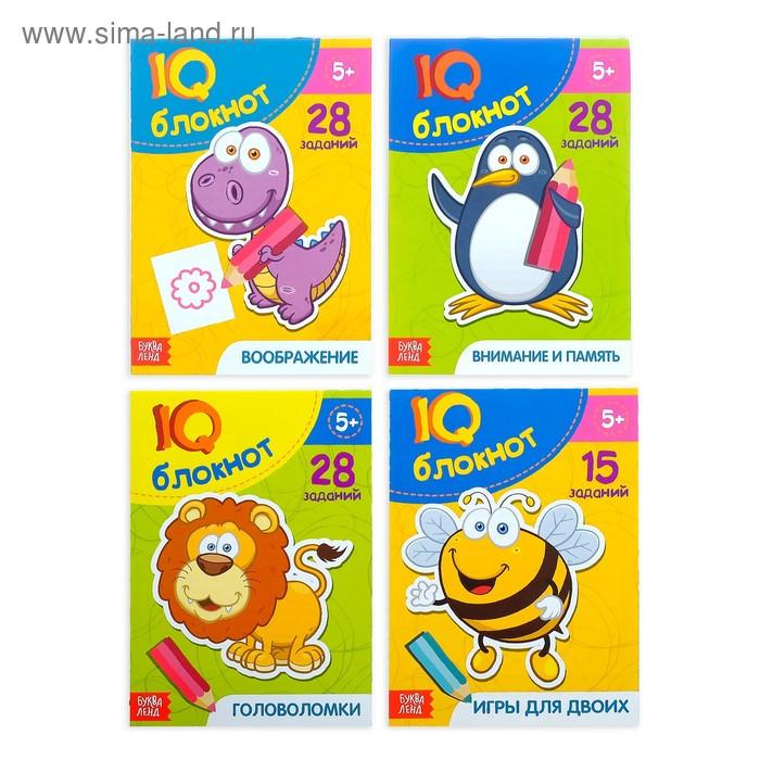 Блокнот IQ набор для дошкольников №1 , 4 шт. по 36 стр…