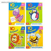 Блокнот IQ набор для дошкольников №1 , 4 шт. по 36 стр…, фото 1