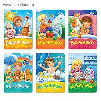 Книги картонные, набор 6 шт., по 10 стр…., фото 1