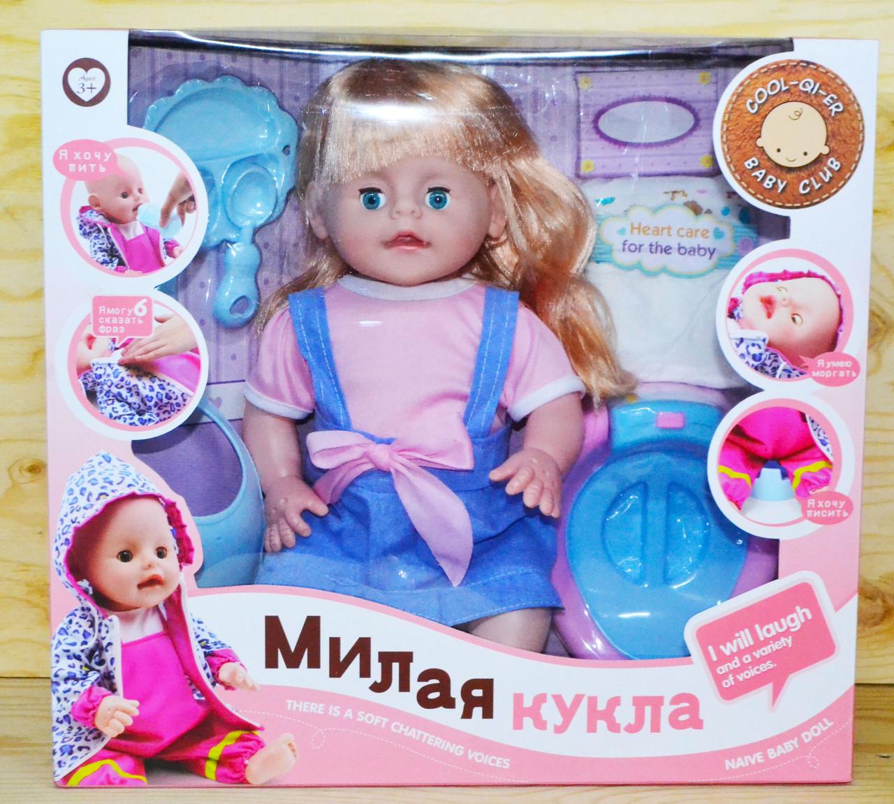 6658 Милая кукла  (отправляем в разобранном виде)