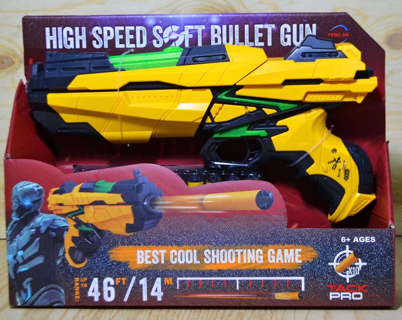 FJ1053 Желтый пистолет High Speed Soft bullet со звуком 10 патронов 30*13см