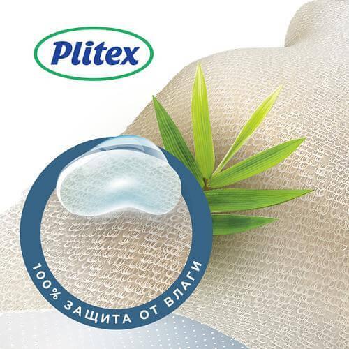 Наматрасник непромакаемый Plitex Bamboo Waterproof Lux с бортами 1250x650