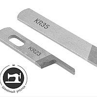 Ножи комплект для промышленных оверлоков
