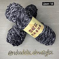Пряжа для ручного вязания ,плюшевая серый