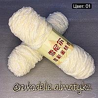 Пряжа для ручного вязания ,плюшевая айвори
