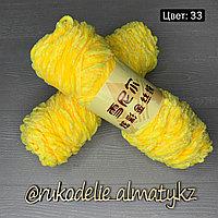 Пряжа для ручного вязания ,плюшевая желтый