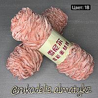 Пряжа для ручного вязания ,плюшевая пудра розовая