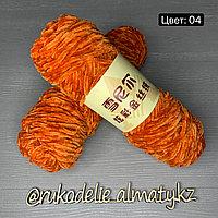 Пряжа для ручного вязания ,плюшевая оранжевый