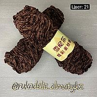 Пряжа для ручного вязания ,плюшевая черный шоколад