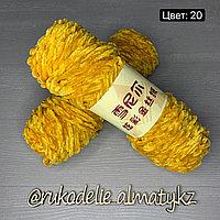 Пряжа для ручного вязания ,плюшевая охра