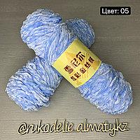 Пряжа для ручного вязания ,плюшевая небесно голубой