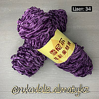Пряжа для ручного вязания ,плюшевая баклажановый