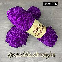 Пряжа для ручного вязания ,плюшевая фиолетовый
