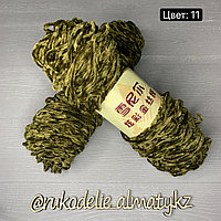 Пряжа для ручного вязания ,плюшевая оливковый