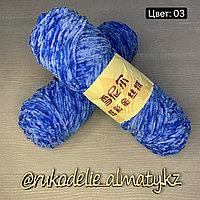 Пряжа для ручного вязания ,плюшевая лазурный