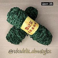 Пряжа для ручного вязания ,плюшевая пихтовый