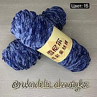 Пряжа для ручного вязания ,плюшевая синий пыльный