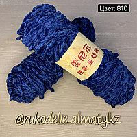 Пряжа для ручного вязания ,плюшевая синий