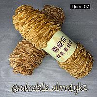 Пряжа для ручного вязания ,плюшевая светло-коричневый