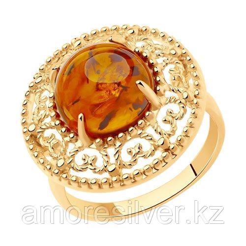 Кольцо Diamant (SOKOLOV) серебро с позолотой, янтарь пресс. 93-310-00832-1 размеры - 20
