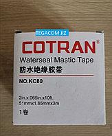 Лента изоляционная Cotran KC80 51мм*1,65мм*3м