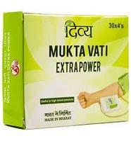 Мукта вати Mukta Vati Extrapower -120 таб, балансирующий высокое кровяное давление Patanjali