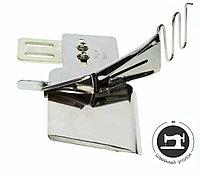 Приспособление для пошива косой бейки на промышленную швейную машинку