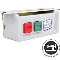 Кнопка выключателя для промышленных машин